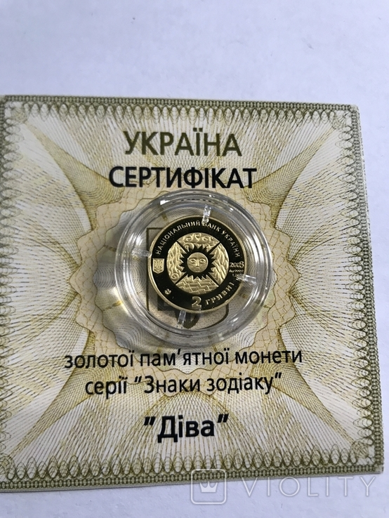 """2 грн Золото 9999 проби """"Діва"""" 2008, фото №4"""