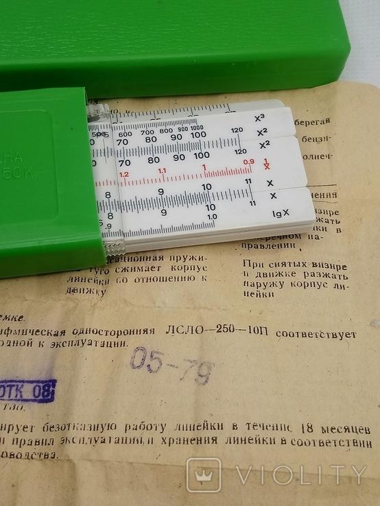 Логарифмическая линейка СССР 1979г новая в футляре, фото №2