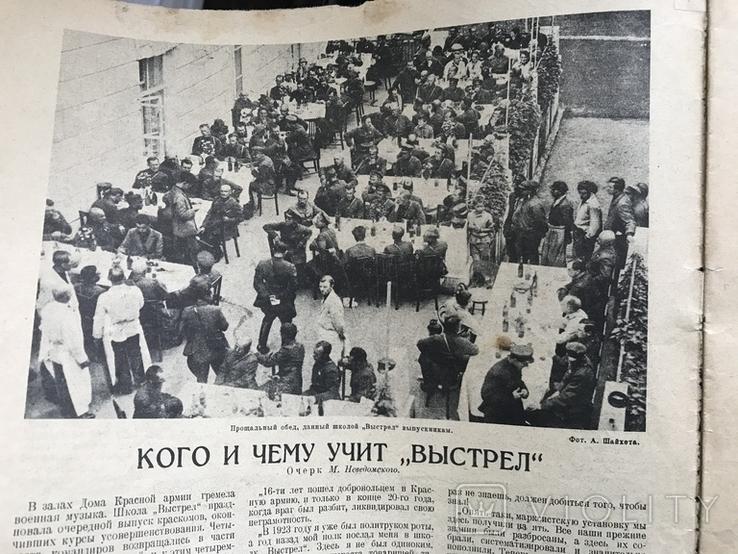 1928 Огонёк Смерть Керенского Польша Китай Ильф и Петров, фото №4