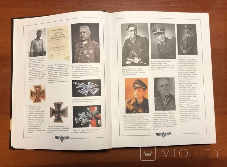 Боевые награды Третьего Рейха, фото №4