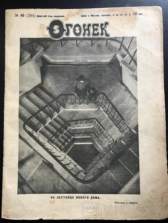 1928 Огонёк Турксиб Муссолини Киев Кино фабрика, фото №2