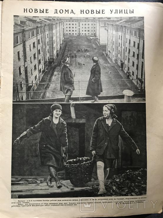 1928 Огонёк Турксиб Муссолини Киев Кино фабрика, фото №4