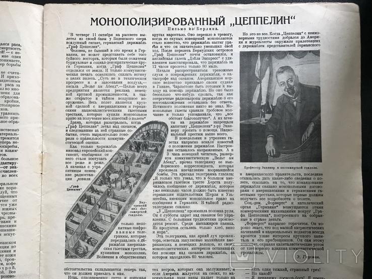 1928 Огонёк Турксиб Муссолини Киев Кино фабрика, фото №5