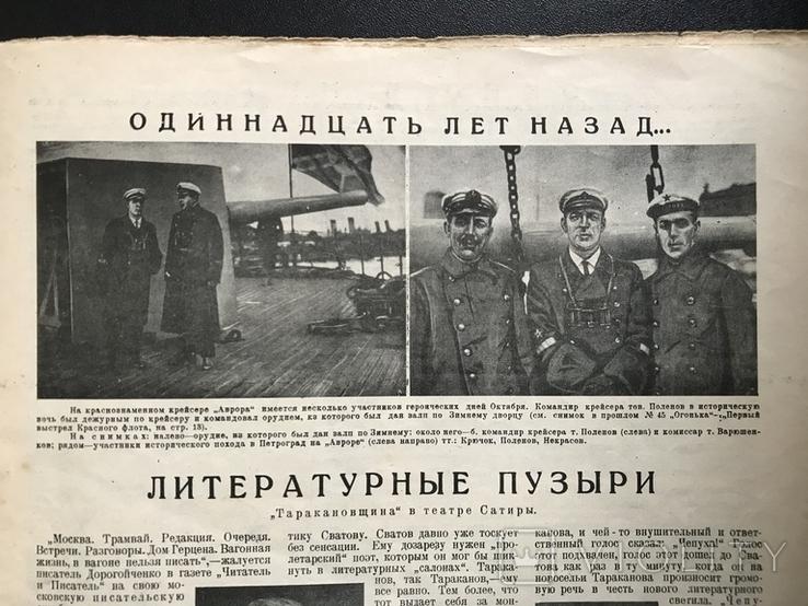 1928 Огонёк Турксиб Муссолини Киев Кино фабрика, фото №11