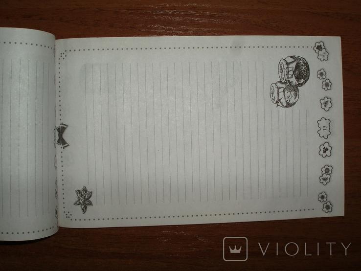 Блокнот для записи рецептов. Домашні заготовки., фото №6