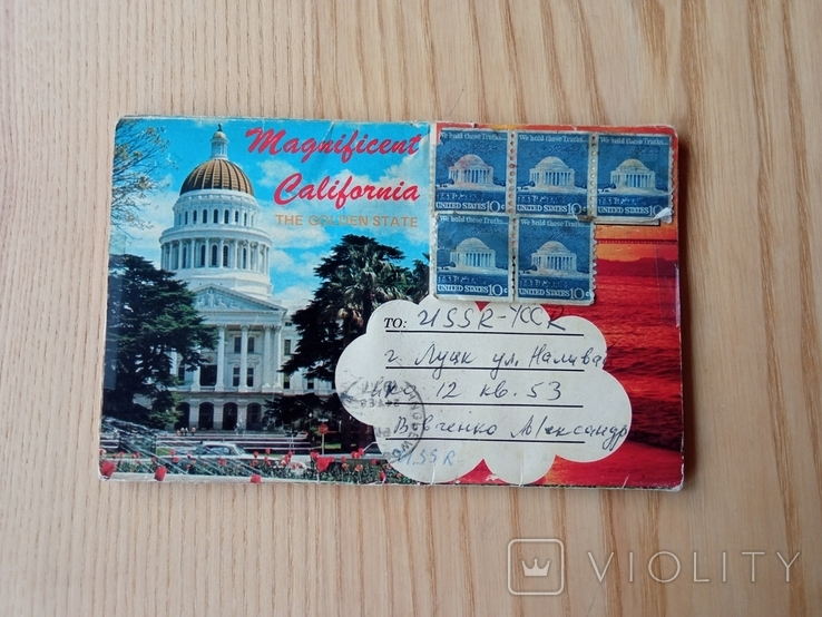 Винтажная открытка с марками США, фото №2