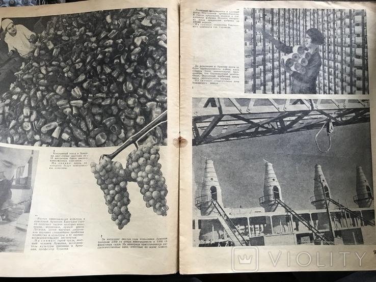 1936 Огонёк Дзержинский, фото №5