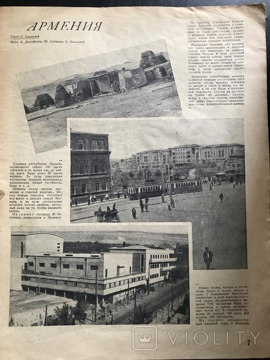 1936 Огонёк Дзержинский, фото №7