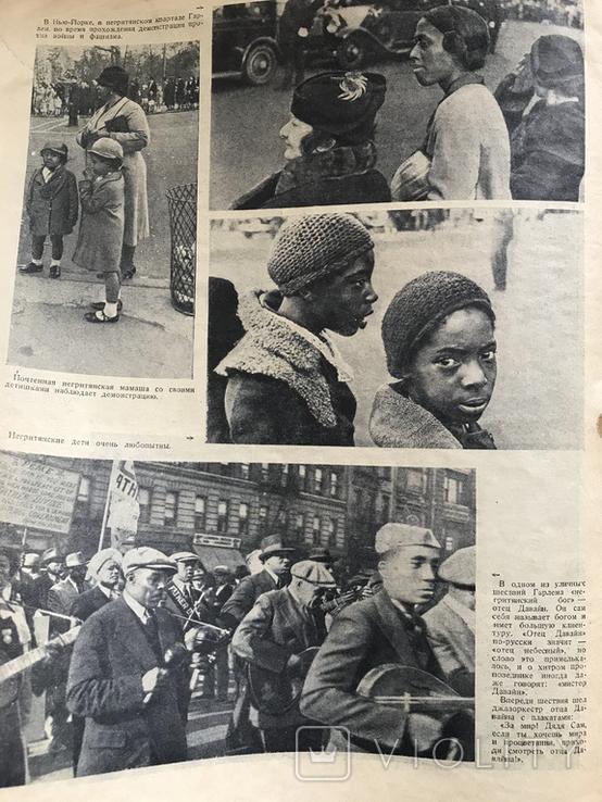 1936 Огонёк Дзержинский, фото №8