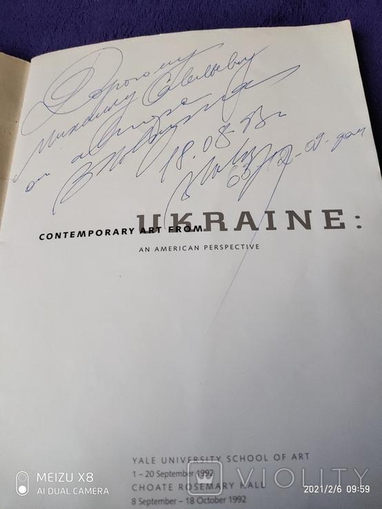 Книга по живописи Украины с дарственной надписью нар.худ Украины В Ковтуна, фото №3