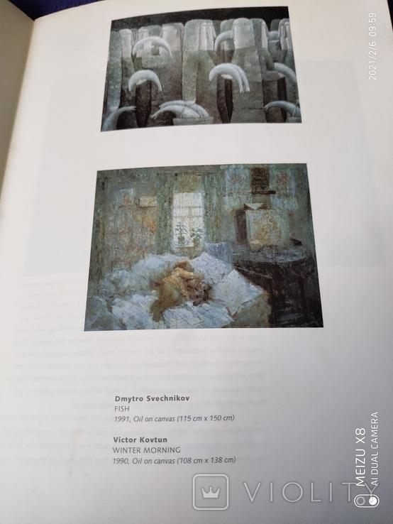 Книга по живописи Украины с дарственной надписью нар.худ Украины В Ковтуна, фото №5