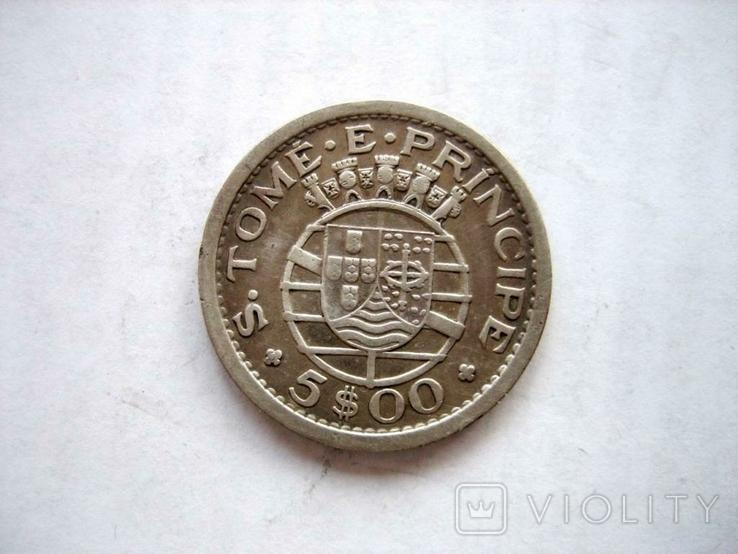 Португальська монета 1951 року., фото №6