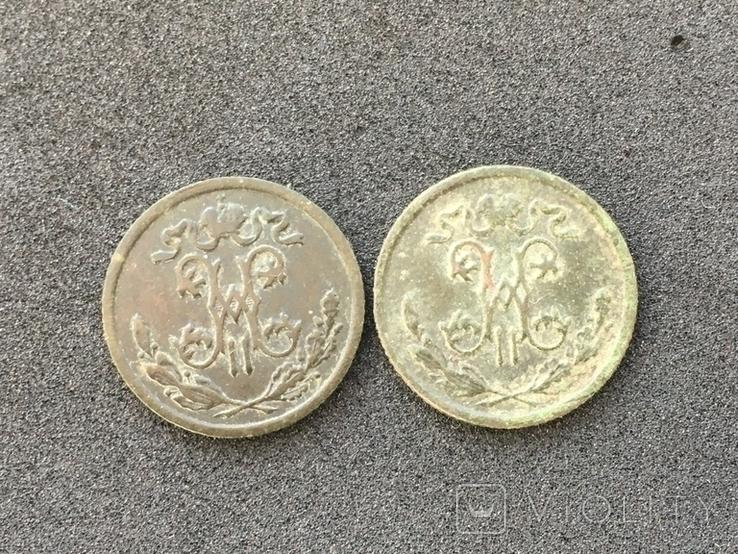1/2 копейки 1897 1898 год, фото №3