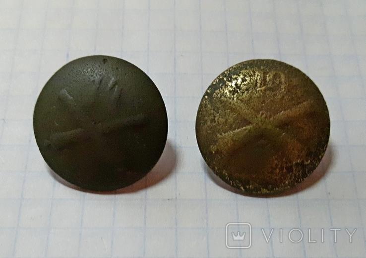 Две пуговицы, фото №2