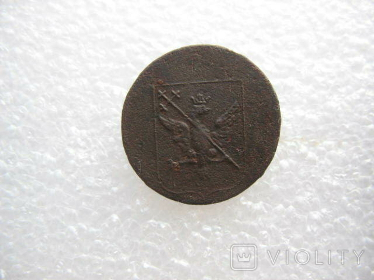 Черниговской малая, фото №2