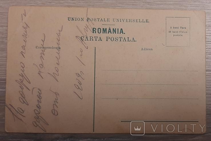 Браила, Румыния 1909г., фото №3