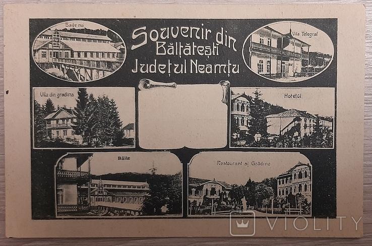 Сувенирка Румыния. Церкви, фото №2