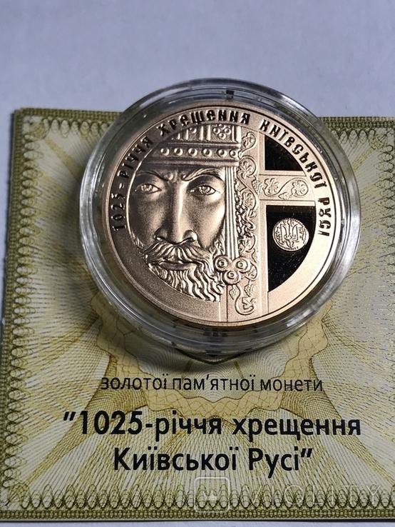 """100 гривень 2013 року, """"1025 років Хрещення Київської Русі"""", proof, сертифікат, фото №3"""