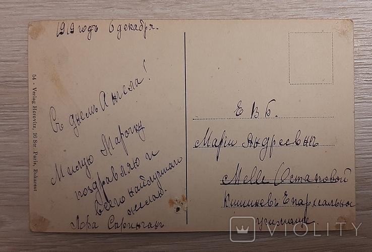 Констанца Румыния. Казино, фото №3