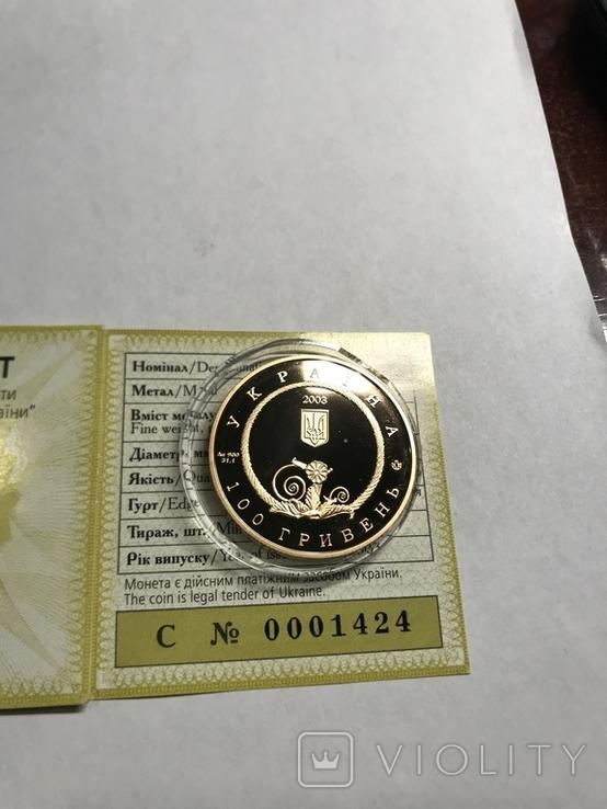 """100 гривень 2003 року, """"Пектораль"""", proof, сертифікат, фото №4"""