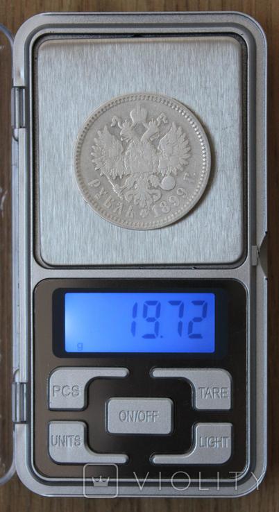 1 рубль 1899(ФЗ), фото №7