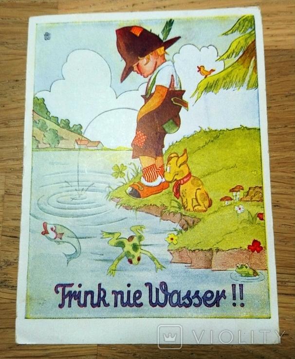Открытка Мальчик писающий в ручей Дети Германия 1946 год Trink nie Wasser, фото №2