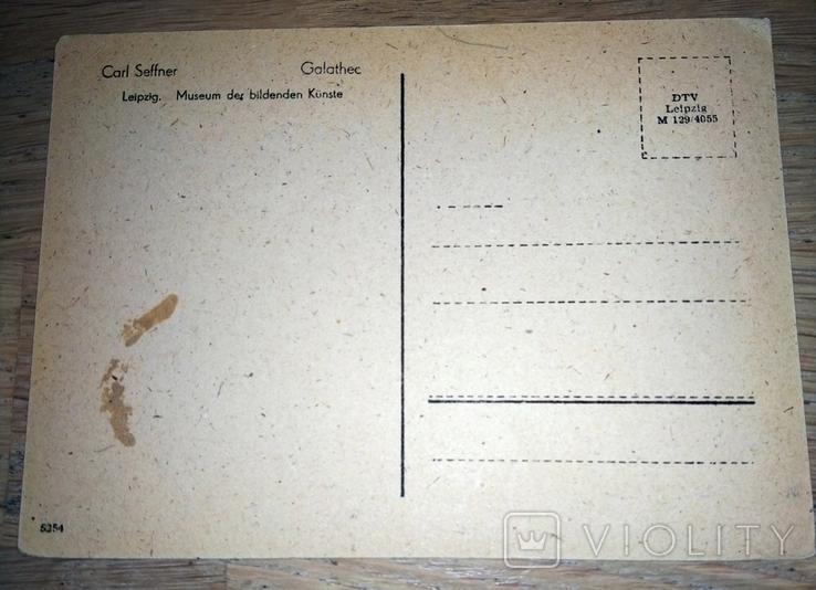 Открытка Германия Лейпциг 1946год Скульптура Карл Сеффнер, фото №3