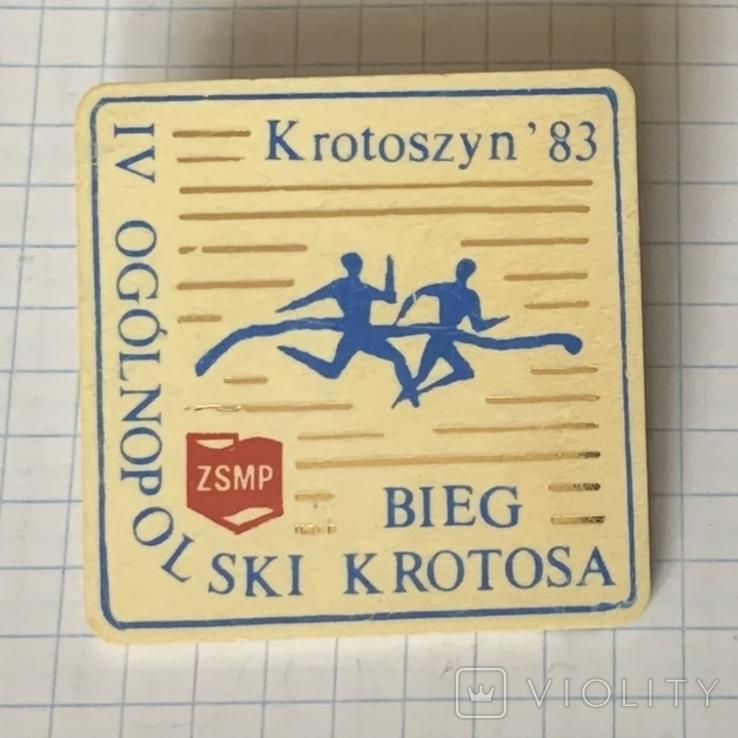 Польша, ( бег) кросс 83г. ( Союз социалистической польской молодёжи), фото №2