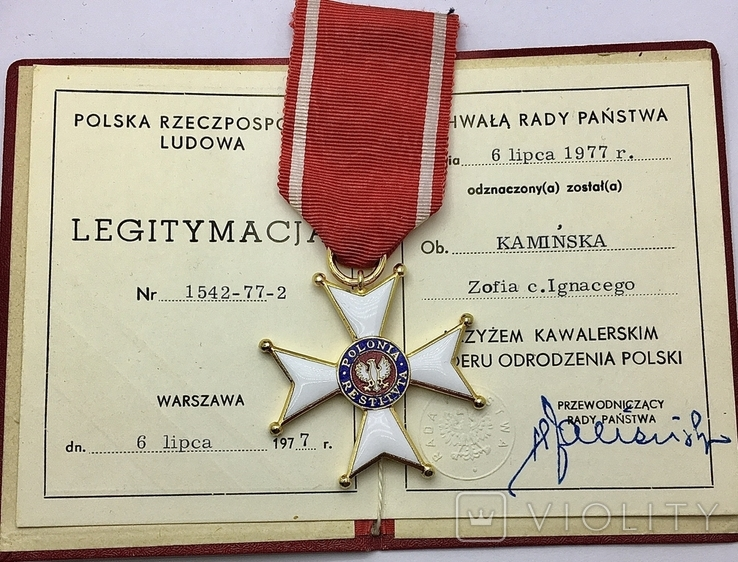 Орден Возрождения Польшы V класса, фото №4