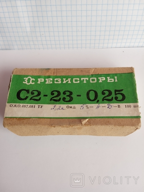 Резистори 2,2 кОм (60 шт.), фото №2