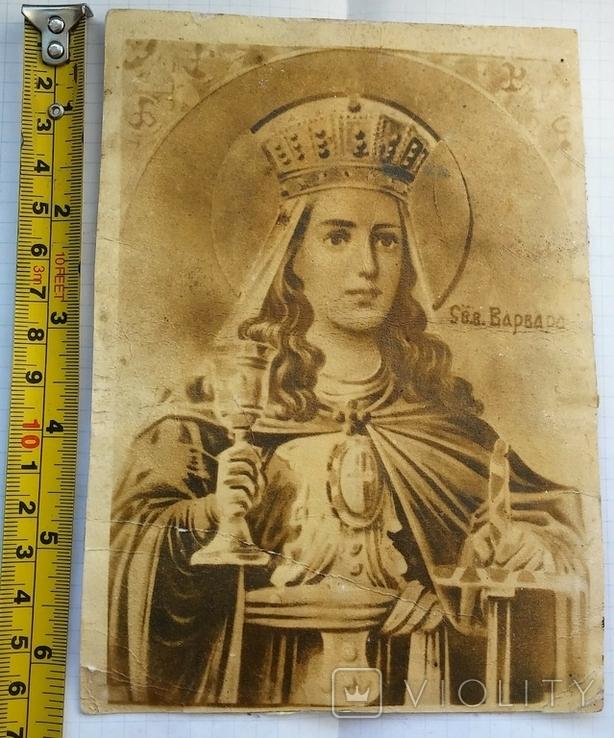 Старинные фото: Святой Варвары и Святого Кондратия., фото №4