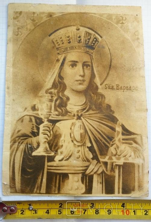 Старинные фото: Святой Варвары и Святого Кондратия., фото №5