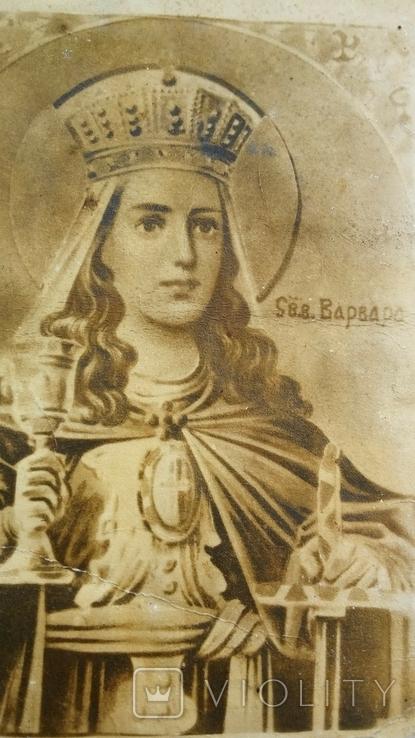 Старинные фото: Святой Варвары и Святого Кондратия., фото №7