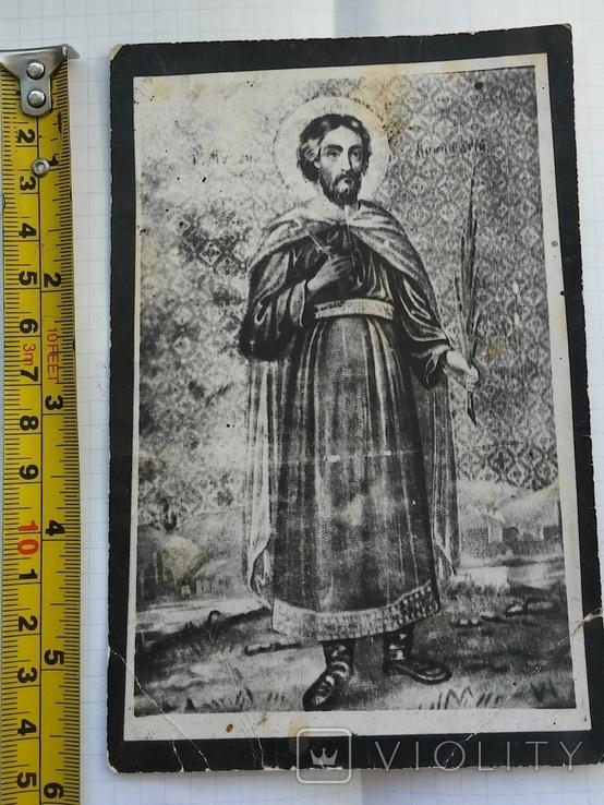 Старинные фото: Святой Варвары и Святого Кондратия., фото №8