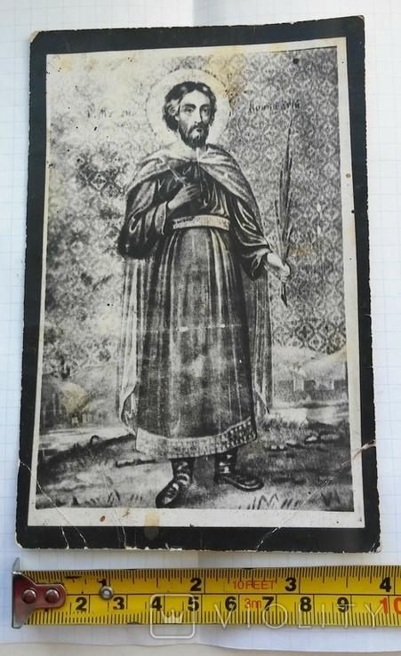 Старинные фото: Святой Варвары и Святого Кондратия., фото №9