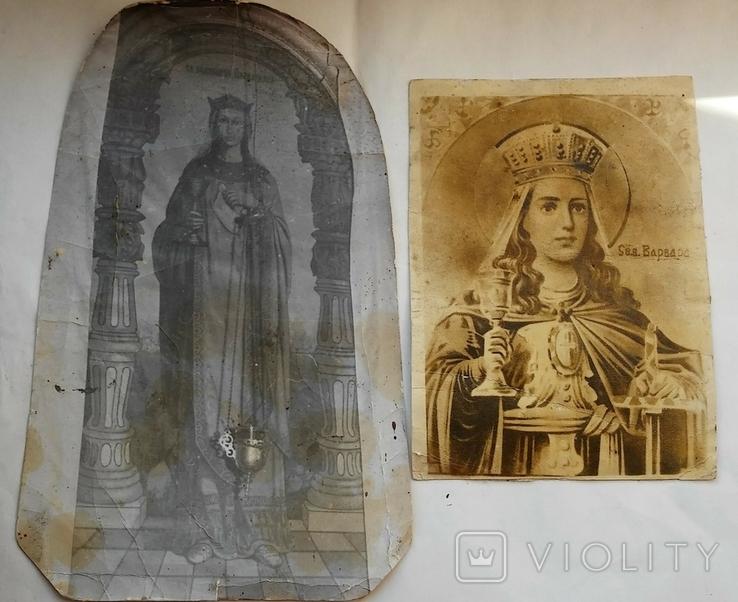 Старинные фото: Святой Варвары и Святого Кондратия., фото №12