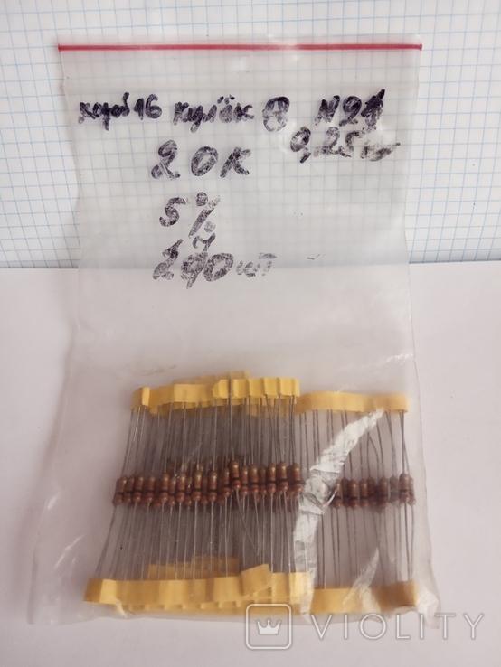 Резистори 20 к, фото №2