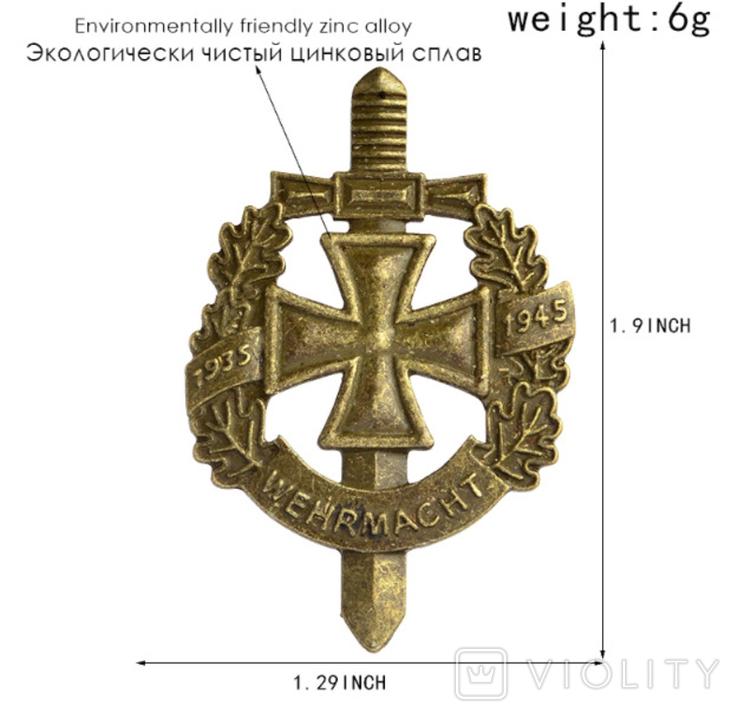 Значок III рейх, Wehrmacht (реплика), фото №5