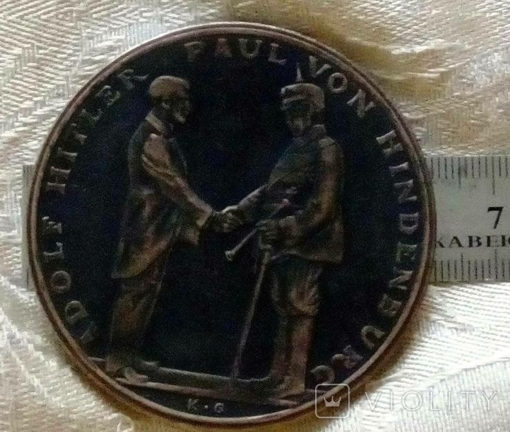 Медаль настольна 1933 року Німеччина.Точна копія Карл Гуєц, фото №4