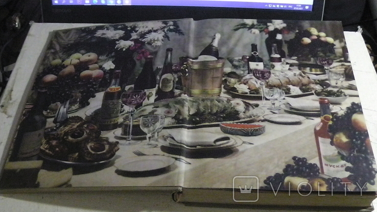 Книга о вкусной и здоровой пище. 1955 г., фото №3