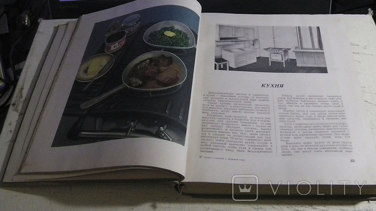 Книга о вкусной и здоровой пище. 1955 г., фото №7