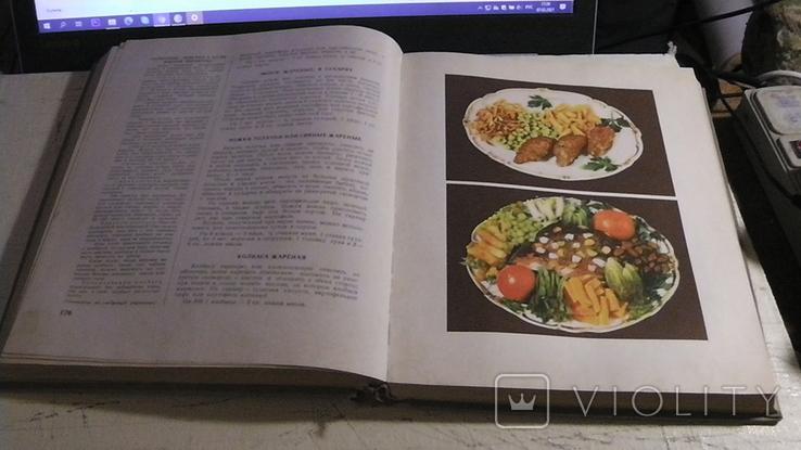 Книга о вкусной и здоровой пище. 1955 г., фото №9