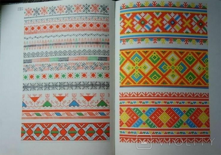 Книга Художественное вышивание 1984 Украина вышивка, фото №4