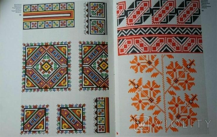 Книга Художественное вышивание 1984 Украина вышивка, фото №5