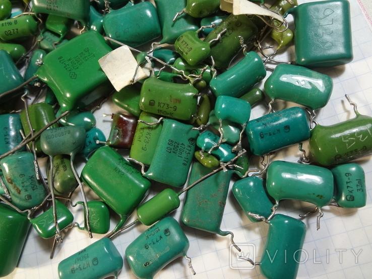 Конденсаторы зеленые 176,3 г, фото №7