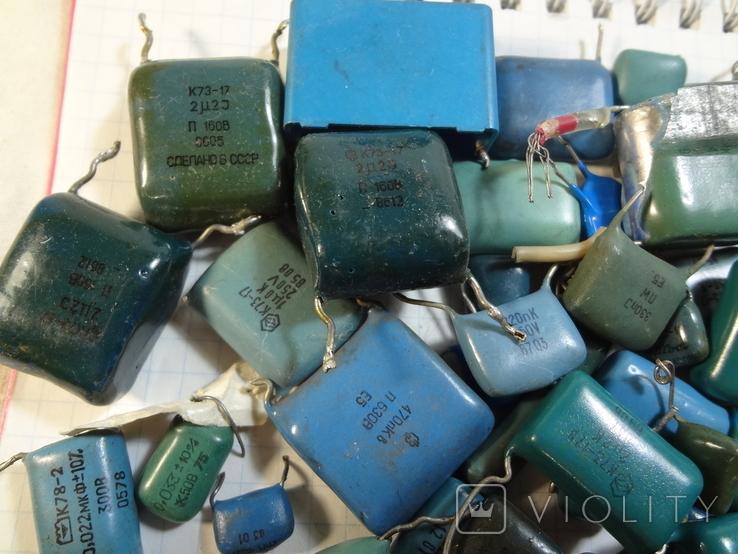 Конденсаторы синие 276,7 г, фото №3