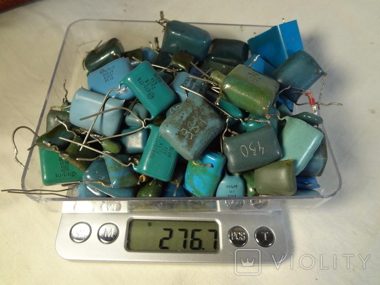 Конденсаторы синие 276,7 г, фото №10