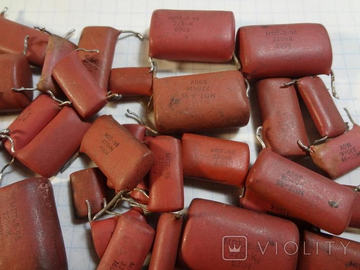 Конденсаторы красные 131,7 г, фото №6