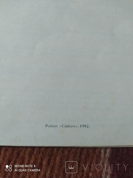 Анекдоти 1992, фото №5