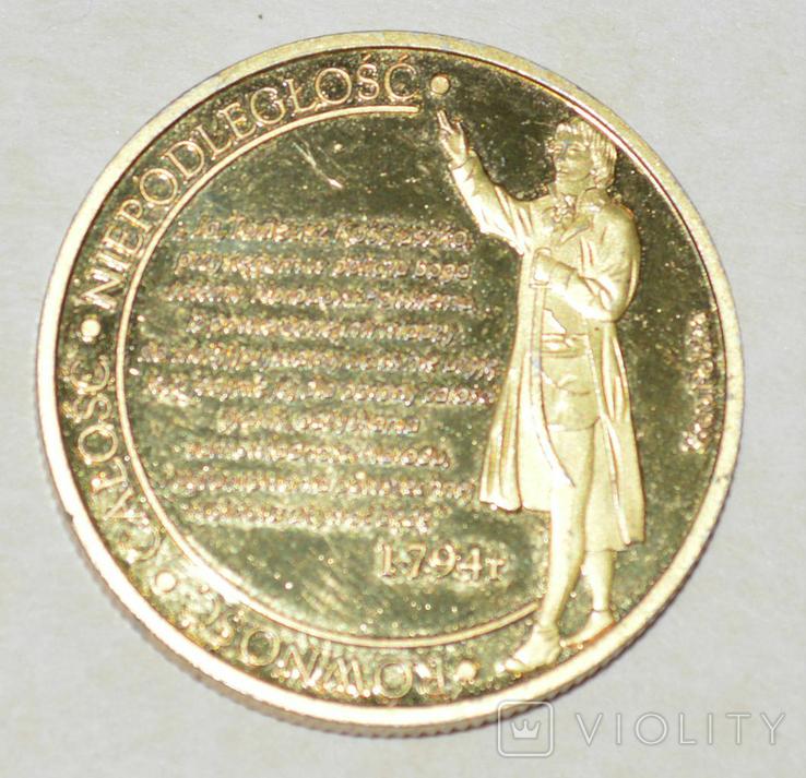 Медаль настольная. курган тадеуша Костюшко. Польша, фото №3
